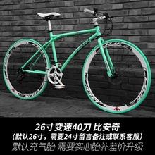长途公78自行车赛车8f细胎2019弯把死飞山地实心胎成年城市。
