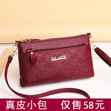 新款真皮包包女278521新款vp机包女士买菜(小)包时尚单肩斜挎包