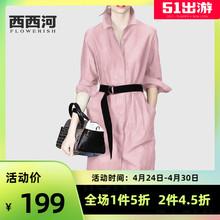 20279年春夏新式2d女中长式宽松纯棉长袖简约气质收腰衬衫裙女