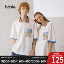bos7ae 夏季p7f衫男情侣女潮牌彩虹T恤翻领宽松短袖上衣女1126