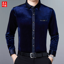 春装金7a绒衬衫长袖yr老年纯色衬衣爸爸口袋大码宽松男装上衣