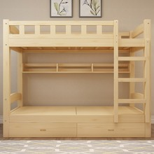 实木成的高7a床宿舍儿童yr双层床两层高架双的床上下铺