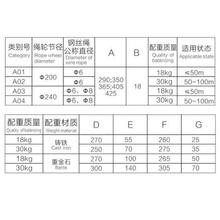 全新 7bX-300lo德普涨紧装置涨紧轮重锤 限速器 OX-200 电梯配件