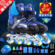 轮滑溜冰鞋7b童全套套装lo初学者5可调大(小)8旱冰4男童12女童10岁