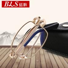 高清防7c射防蓝光男zg时尚舒适超轻便携式远视老花眼镜