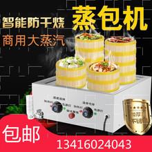 肠粉机7c锅家用节能zg肉丸馒头电蒸箱蒸玉米蒸炉多功能糯米鸡