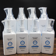 美容院7d皮肤管理护dc装百诗凯水光精华原液乳霜爽肤水按摩膏