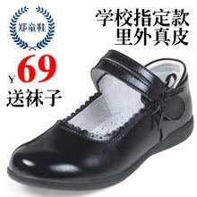 女童黑7d皮鞋真皮儿dc出鞋白色学生单鞋礼仪花童校鞋牛皮软底