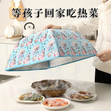 冬季保温菜罩大号盖菜罩食