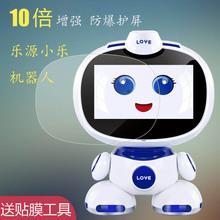 LOY7f乐源(小)乐智la机器的贴膜LY-806贴膜非钢化膜早教机蓝光护眼防爆屏幕