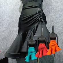 又见梵7i 拉丁舞蹈2i鱼骨大裙摆半身裙 拉丁练功服 W2新式