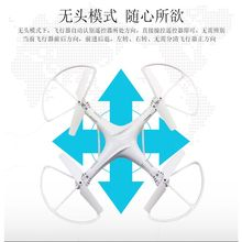 无的机7k清专业(小)学ba四轴飞行器遥控飞机宝宝男孩玩具直升机