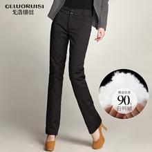 戈洛瑞丝女7q2新式冬加q3女外穿高腰大码显瘦可拆卸直筒棉裤