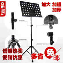 清和子7q吉他谱架古q3架谱台(小)提琴曲谱架加粗加厚包邮
