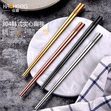 韩式37q4不锈钢钛q3扁筷 韩国加厚防烫家用高档家庭装金属筷子