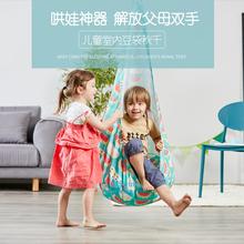 【正品7qGladSq3g宝宝宝宝秋千室内户外家用吊椅北欧布袋秋千