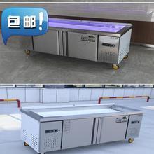 商用海7q冰台展示yq3柜卧式可定制海鲜店不锈钢自助餐