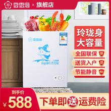 冰柜家7q节能(小)型冰q3大容量106L保鲜冷冻两用单温冰柜