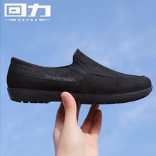 回力雨7q男士低帮时q3鞋雨靴男休闲防滑胶鞋厨房工作鞋懒的鞋