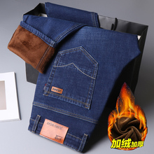 加绒加7q牛仔裤男直q3大码保暖长裤商务休闲中高腰爸爸装裤子