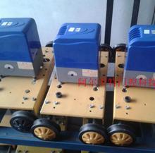 【门控7q品】同利机q3伸缩门电机平移门电机电动门机带控制器