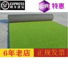 的造草7q的工草皮塑q3坪加密室内幼儿园阳台绿色地毯