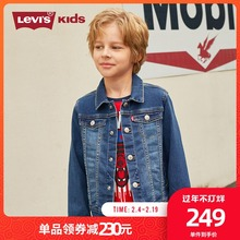 Lev7us李维斯童uk21春秋男女童(小)中大童宝宝牛仔夹克洋气外套潮