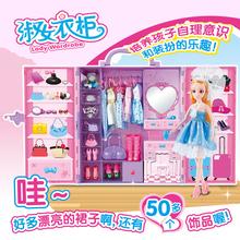 女孩儿7u手提芭美儿uk柜洋娃娃换装衣橱过家家玩具新年礼物