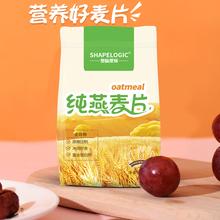 鹿家门7u味逻辑健身uk冲泡纯谷物代餐冲饮老年餐早餐粥
