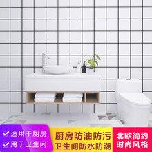 卫生间7w0水墙贴厨bw纸马赛克自粘墙纸浴室厕所防潮瓷砖贴纸