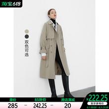【限时85折】风衣女中长款7w10腰显瘦bw气质外套2021春秋款