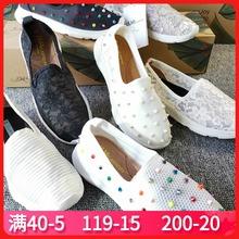 jm快乐玛丽春夏新款女鞋运动百搭休7w14鞋78bw柜正品78090W
