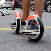 X12风火轮 免充气PU静音分体款轨7x15轮滑 jbeel代步滑板