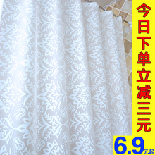 卫生间7x帘套装遮光zn厚防霉浴室窗帘门帘隔断淋浴帘布挂帘子
