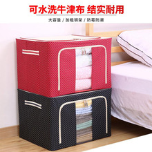 收纳箱7z用大号布艺z2特大号装衣服被子折叠收纳袋衣柜整理箱