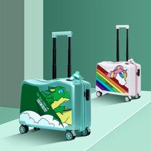 宝宝拉7z箱可坐骑(小)z2童行李箱男宝宝20寸可登机卡通行旅行箱