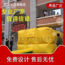 户外充7z消防救生气z2高空气垫安全防摔体验救援演练气垫保护