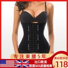 LOV81LLIN束66收腹夏季薄式塑型衣健身绑带神器产后塑腰带
