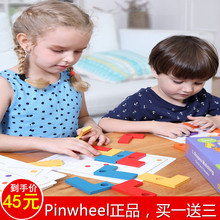Pin81heel 66对游戏卡片逻辑思维训练智力拼图数独入门阶梯桌游