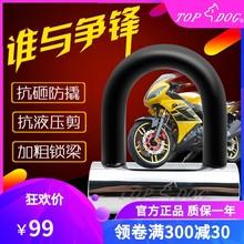 台湾T86PDOG锁6d王]RE2230摩托车 电动车 自行车 碟刹锁