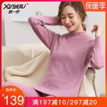 新一步86棉妈妈保暖6d装中老年的秋衣秋裤女磨毛加厚式打底衫