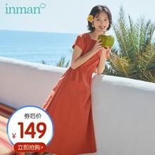 茵曼旗88店连衣裙21n夏季新式法式复古少女方领桔梗裙初恋裙长裙