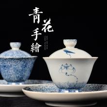 永利汇88绘青花瓷高zy景德镇陶瓷三才碗茶碗大号功夫茶杯茶具