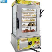 良蒸包88蒸馒头玻璃tg蒸箱保温柜商用蒸包柜全自动