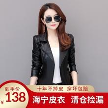 20288春秋新式海y8女短式修身显瘦大码机车皮夹克韩款(小)外套潮