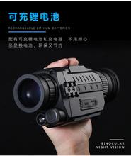 高清全89数码望远镜1p光单兵高倍户外安防巡逻