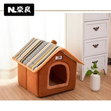 睡觉狗8b窝窝通用猫iw屋大号可爱宠物(小)狗垫子狗床窝
