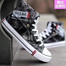 高腰男8c高筒平板鞋co色秋天帆布鞋简单鞋休闲鞋学生耐磨韩式