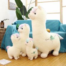 网红搞8d羊驼毛绒玩d2睡觉抱枕可爱公仔草泥马日本布娃娃玩偶