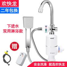 淋浴即8d式厨卫(小)厨d2水电加热速热洗澡快热水龙头